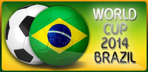 世界杯什么時候開始