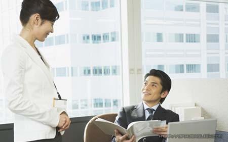教你如何与上司顺利沟通的技巧