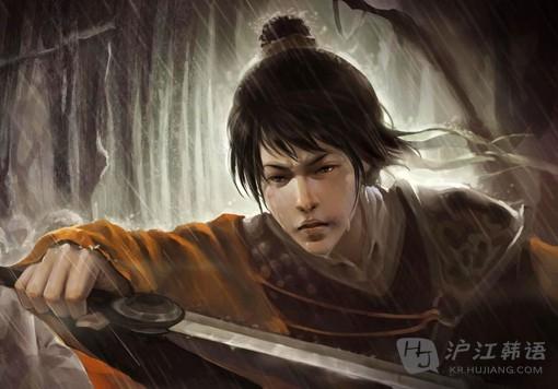 古来征战几人回王翰《凉州词》韩语版_英语