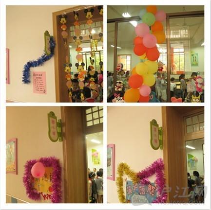 六一儿童节资料:教室装饰图片图片