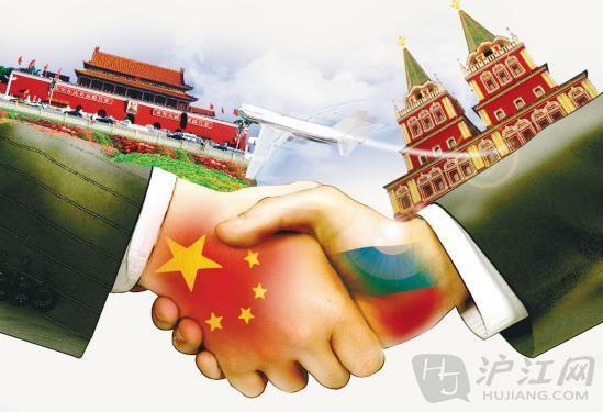 中俄贸易额突破1000亿美元