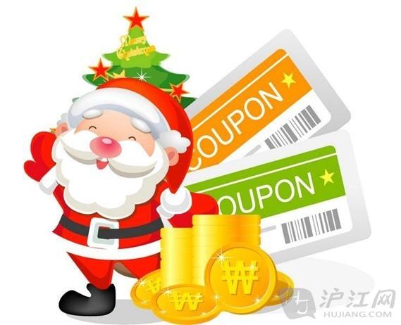 手抄报花边:圣诞节简笔画圣诞老人9