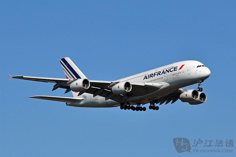 法航飞机怎么样