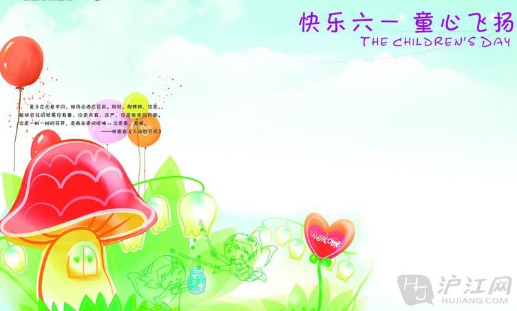 节日 关于六一儿童节的画 花的海洋 节日英文介绍