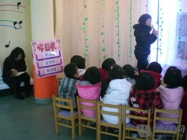 青浦区重点幼儿园:2014年青浦夏雨幼儿园招生简章