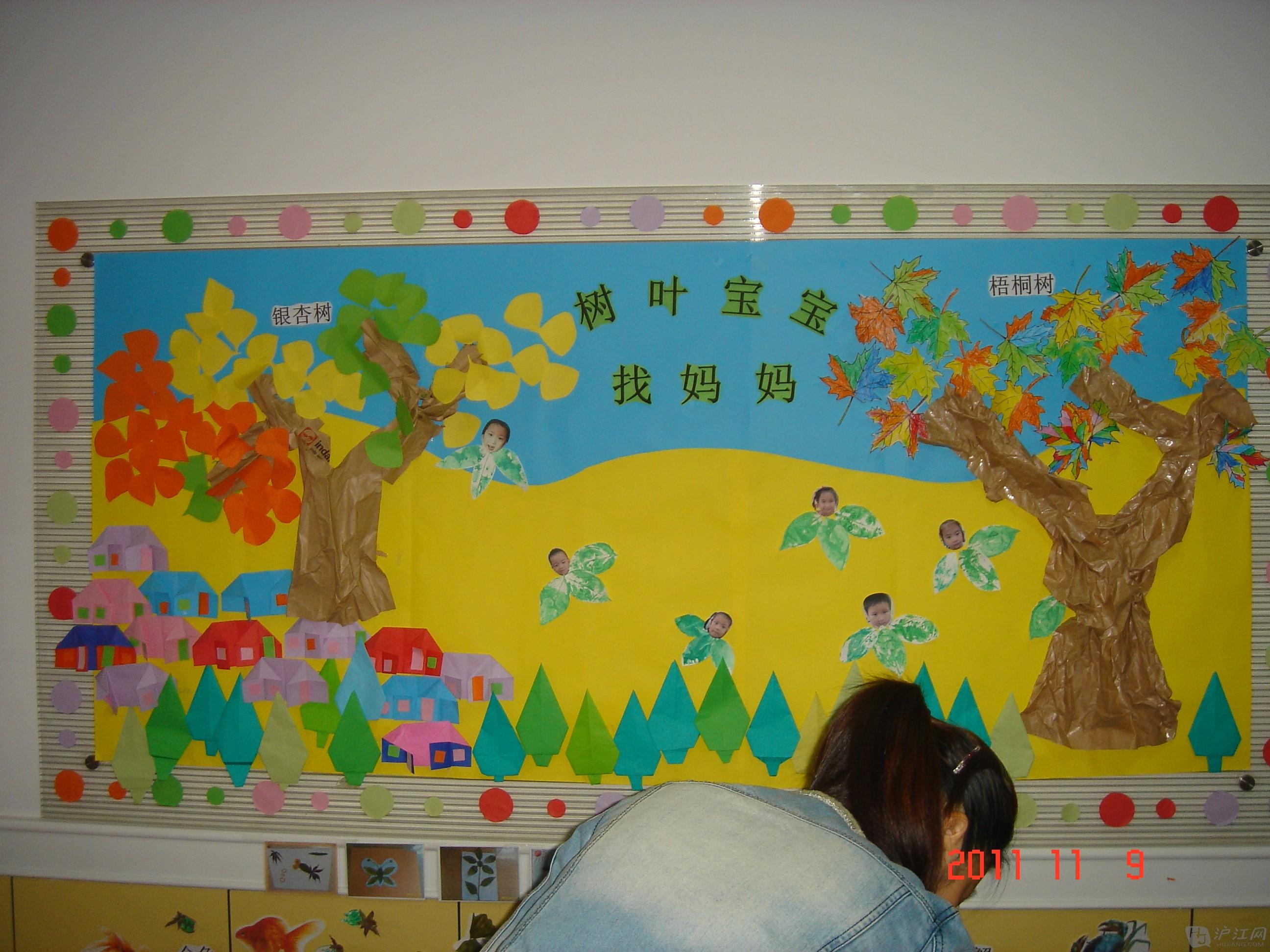 静安区重点幼儿园:南西幼儿园2014招生信息
