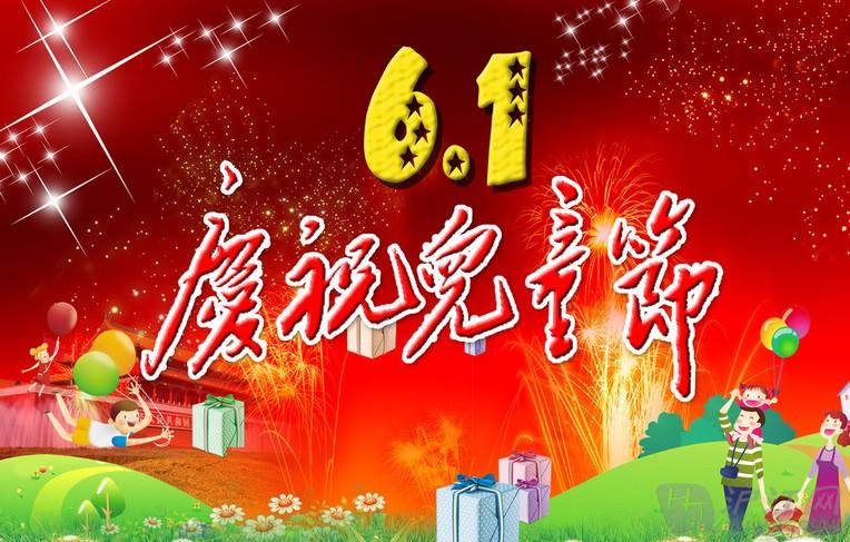 2014年六一儿童节诗歌朗诵精选