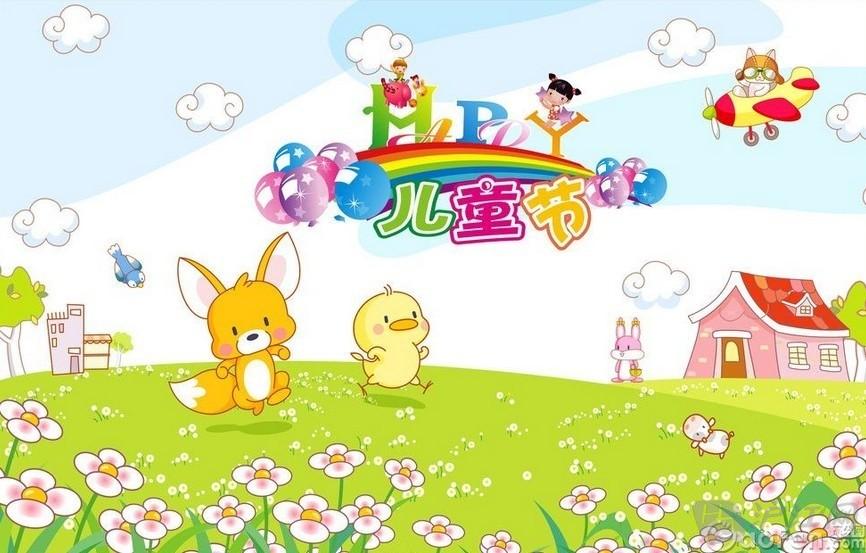 庆祝六一儿童节的画精选