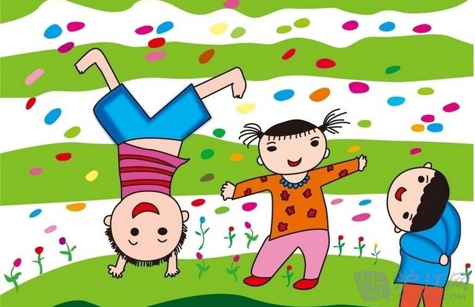 六一儿童节手抄报内容:与快乐同行