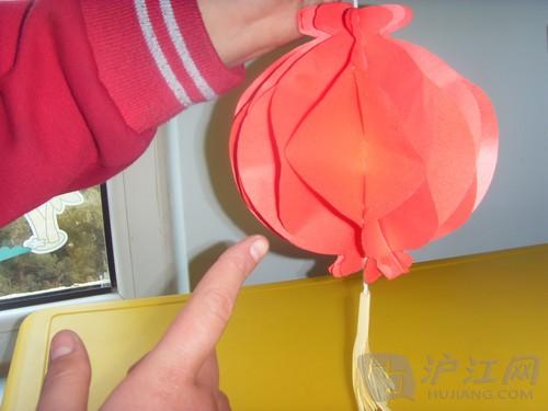 儿童手工制作灯笼步骤