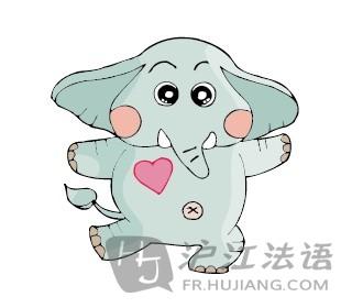 大象的脚掌简笔画