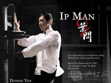 ip man 2 叶问2:宗师传奇(2010)图片