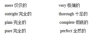强调句的强调形式