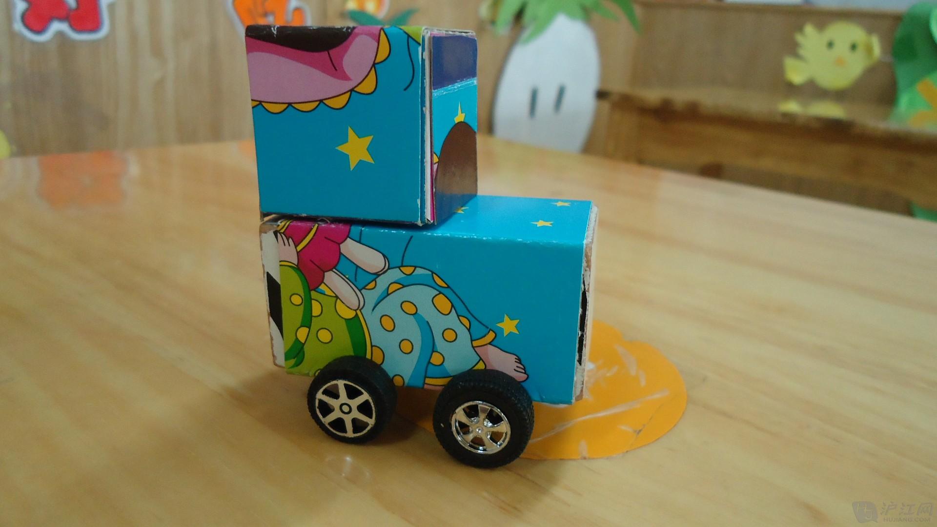 手工制作小汽车图片图片