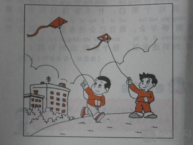 年级一下册教案看图写话小学及字母:放风筝砂纸范文板a蒙氏图片图片
