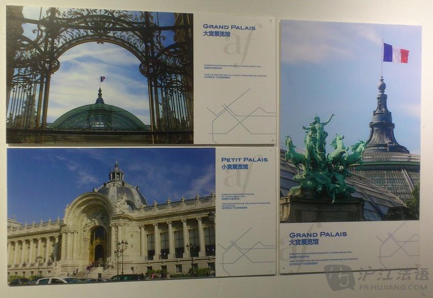 """美国19世纪散文家爱默生说:""""法国为全世界建造了巴黎。""""20世纪小说家海明威说:""""巴黎是一席流动的盛宴。""""巴黎是人文荟萃之地,是高级时装的代名词;巴黎是历史名城,更是世界革命的首都。今天的巴黎名胜成片,古迹成堆。""""巴黎塞纳河两岸""""作为一个整体已被申报为世界文化遗产,联合国科教文组织文化遗产委员以着力的推荐文字会介绍巴黎:""""我们从卢浮宫直到埃菲尔铁塔,或者从协和广场到大宫、小宫展览馆,可以看到巴黎的演变和巴黎从塞纳河发展的历"""