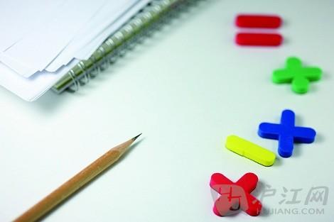 小学数学新理解,思维导图显优势