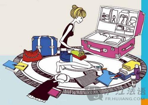 欧洲飞机行李规定