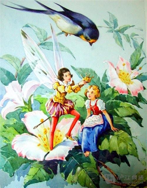 听童话学俄语:拇指姑娘(六)