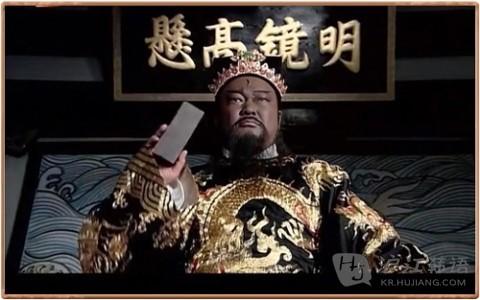 韩国80后最喜欢的华剧:包青天