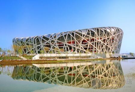 Chinese Modern Architecture Learn Chinese Hujiang