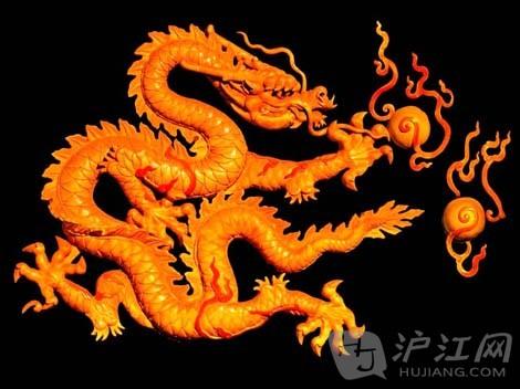 Zhulong烛龙