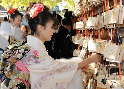 「日本留學」的圖片搜尋結果
