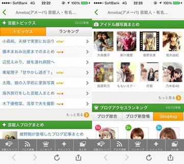 日本直播app排名榜