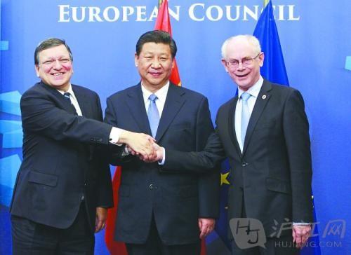 President Xi (Middle)  习近平主席(中间)