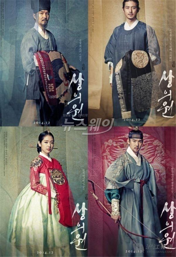 韩国电影推荐:《尚衣院》带你领略古代时尚
