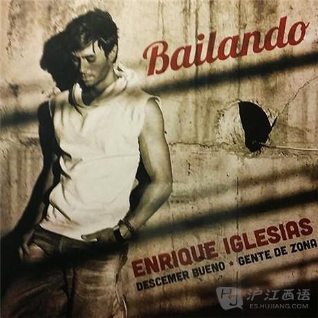 2014年十佳西语流行音乐