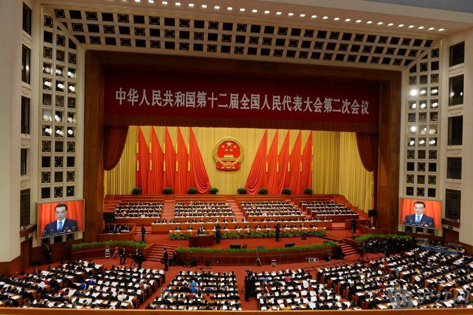 the Twelfth National People's Congress 第十二届全国人大二次会议