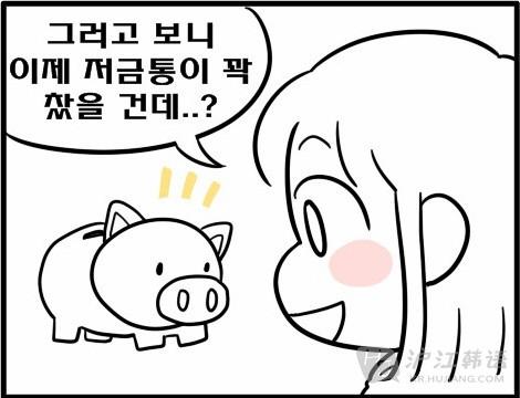 简单手绘猪猪图片大全可爱