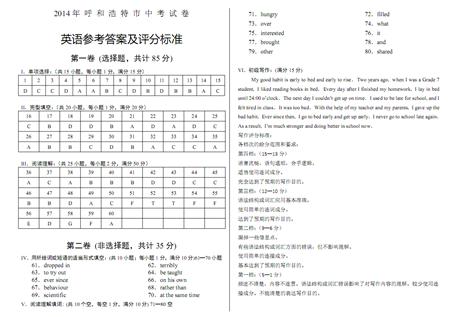 中考英语短语句型综合测试题 中考英语短语句型综合测试题 初中英语