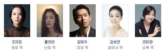 韩国电影推荐:《workinggirl》赵茹珍61clara性感美女对决男什么买情趣用品的图片