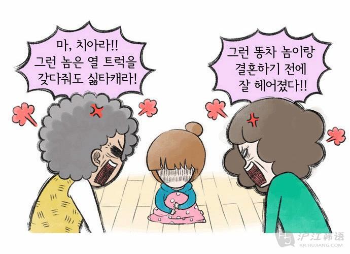 外婆妈妈孩子卡通图片