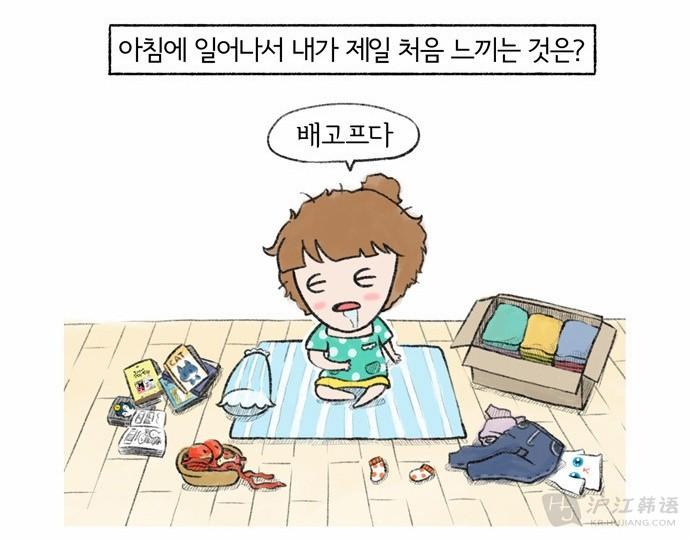 看韩语学漫画:《结局漫画x2》第5话(1)_实用韩女儿眼镜莫林妈妈的大图片