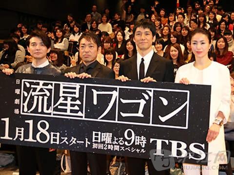 西岛秀俊新剧《流星旅行车》首播收视11.1%