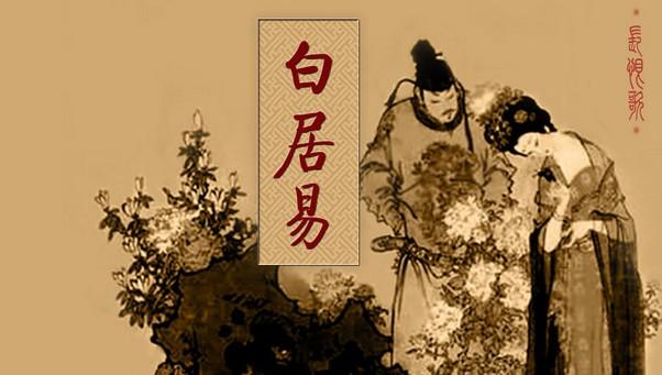 绿山墙的安妮好词好句-关于春节的诗词佳句