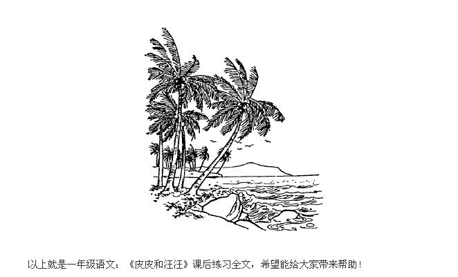 语文封面图片手绘