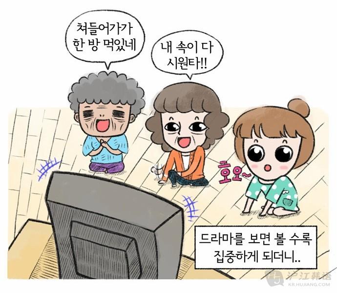 看漫画学女儿:《韩语漫画x2》第5话(5)_实用韩妈妈风雅图片