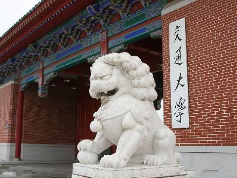 上海交通大学2015年考研成绩查询