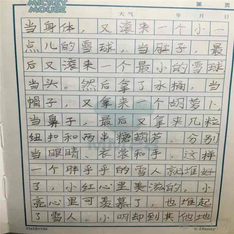 看图写话图片及学员作品:编写小对话_二年级语文_沪江