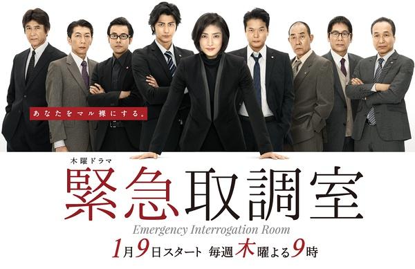 好看 日剧/播出:朝日...