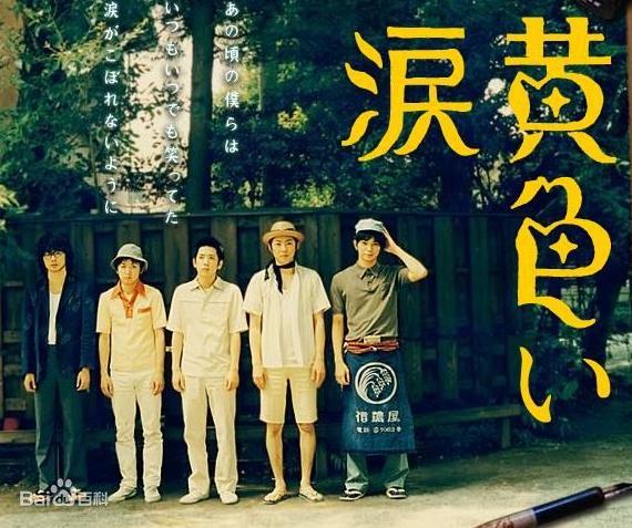 日本视频《眼泪的格式》(中文电影)[黄色字幕]9158视频虚拟特效图片