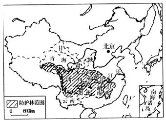 阅读材料回答问题:材料一:长江中上游防护林分