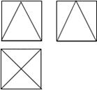 请你在下面画一个正四棱锥的三视图.图片