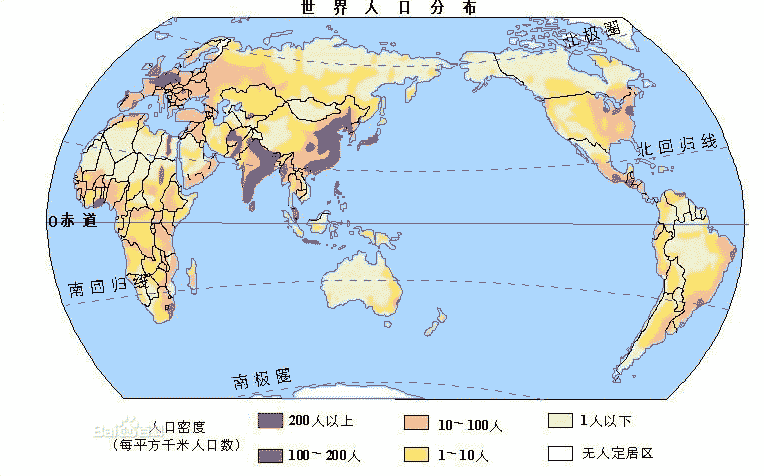 读世界人口分布图_世界人口分布图