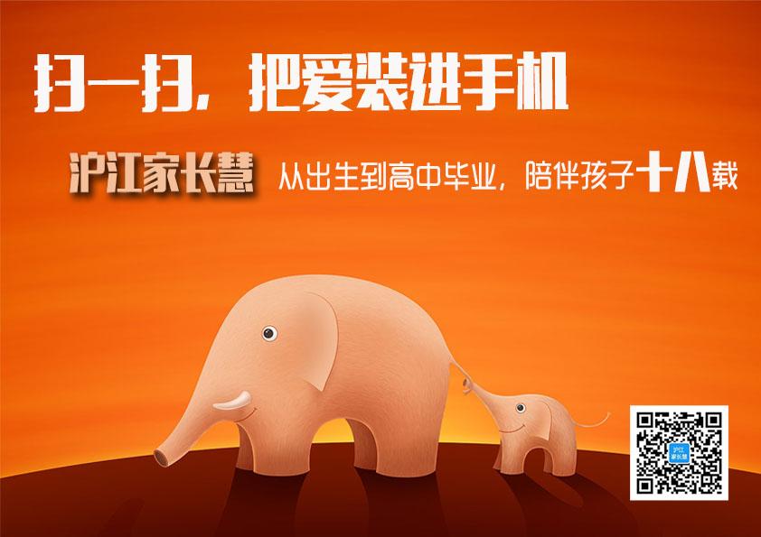 【抽奖】沪江家长慧上线盛典:沪江萌宠、周边、学习卡海量赠送