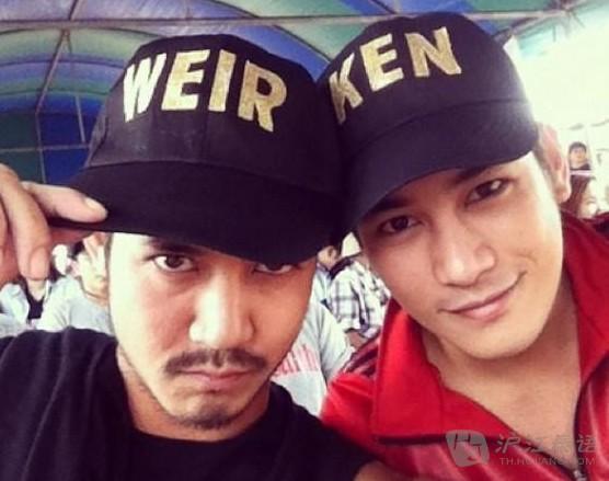 ken&weir